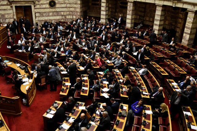 Στη Βουλή η τροπολογία για την άρση ασυμβίβαστου βουλευτή – υποψήφιου ευρωβουλευτή | tovima.gr