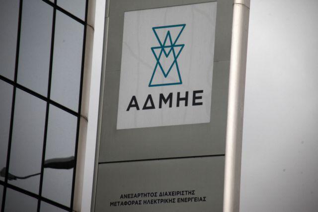 ΑΔΜΗΕ: Εισέρχεται στην χονδρεμπορική αγορά τηλεπικοινωνιών   tovima.gr