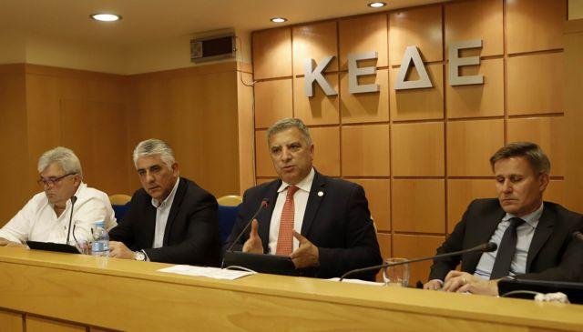 ΚΕΔΕ vs Αλέξη Χαρίτση για τις αλλαγές στις εκλογές | tovima.gr