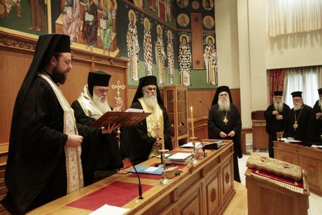 Ιερά Σύνοδος: Εμμένει στο υφιστάμενο καθεστώς μισθοδοσίας των κληρικών | tovima.gr