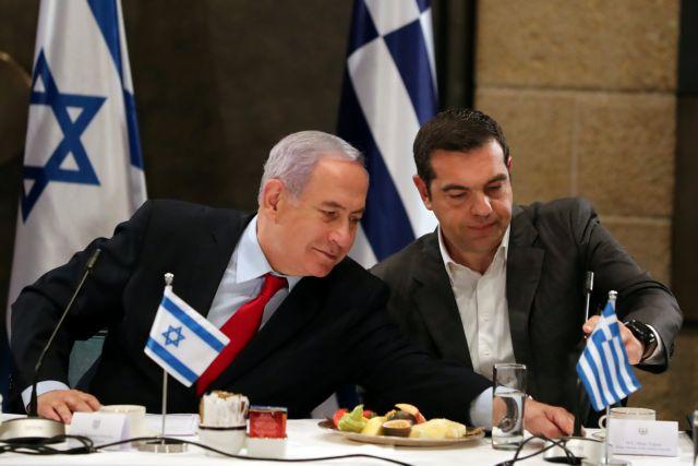 Cyprus-Greece-Israel-US against 'malign influences' in Eastern Mediterranean | tovima.gr