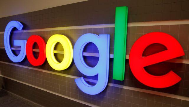 Πρόστιμο – μαμούθ στη Google για καταχρηστικές διαφημιστικές πρακτικές | tovima.gr
