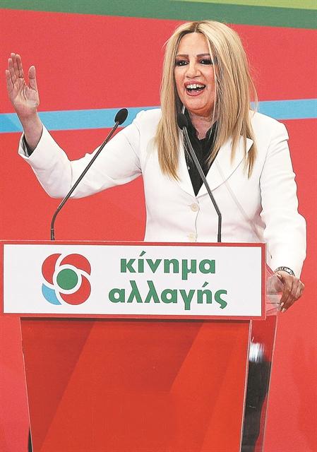 «Μπορούμε να κάνουμε την έκπληξη των εκλογών» | tovima.gr