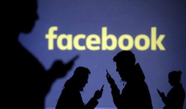 Facebook: Νέο κενό ασφαλείας – Εκτέθηκαν εκατομμύρια κωδικοί | tovima.gr