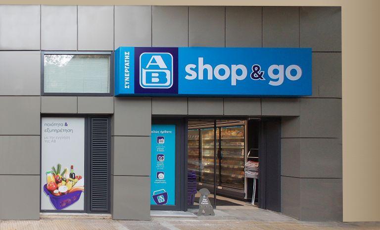 ΑΒ Shop & Go – ΑΒ Food Market: Μια ισχυρή συνεργασία | tovima.gr