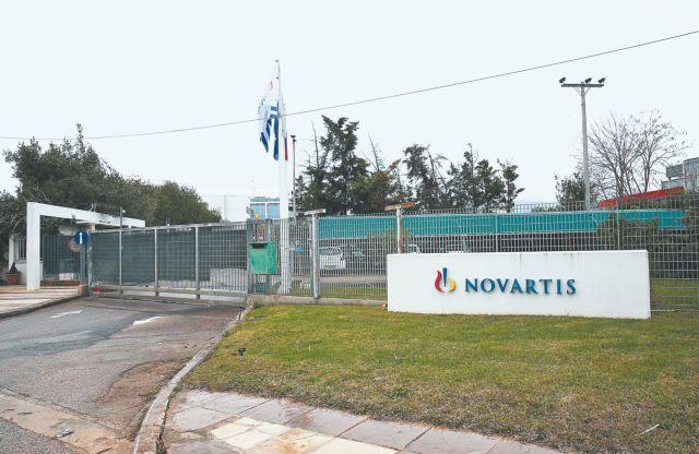 ND cites Novartis' internal audit saying Greek politicians were not bribed | tovima.gr