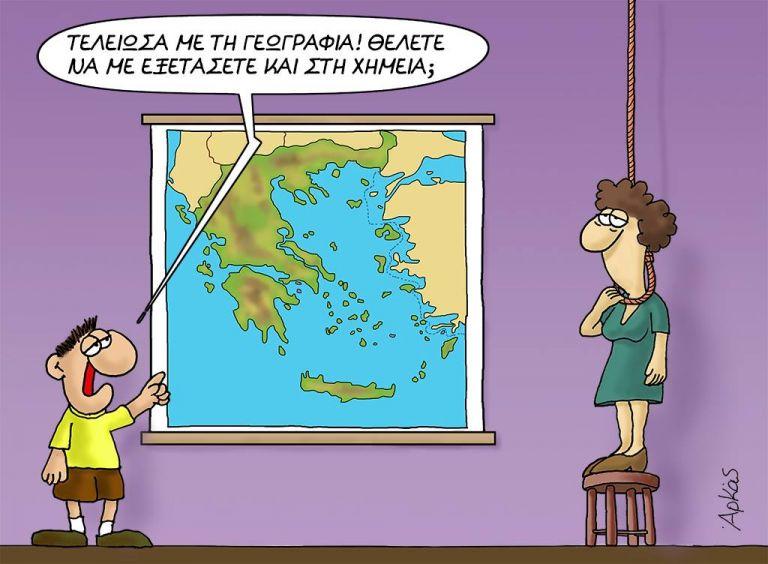 Αρκάς: Δύο ακόμη αιχμηρά σκίτσα για τα «παιδικά χρόνια ενός πρωθυπουργού» | tovima.gr