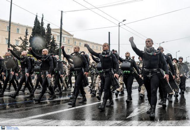 Λιμενικό σε ΟΥΚάδες: Απαγορεύονται ρητά τα συνθήματα στην παρέλαση | tovima.gr