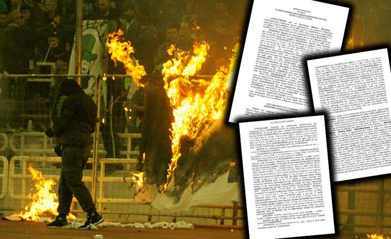 Γράφει ιστορία ο Αθλητικός Δικαστής: Επρεπε να πέσει βόμβα στο γήπεδο για να διακοπεί το παιχνίδι (δεν είναι troll)! | tovima.gr