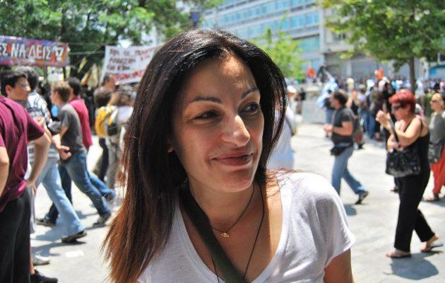 Χαμός στο Twitter για τη σύνταξη της Μυρσίνης Λοΐζου | tovima.gr