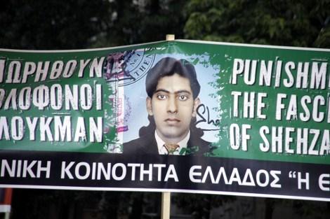 Δολοφονία Σαχζάτ Λουκμάν: Ενοχή των δύο κατηγορουμένων πρότεινε ο εισαγγελέας | tovima.gr