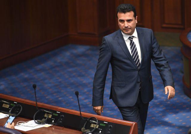 Ο Ζάεφ σε δεξίωση του έλληνα πρέσβη στα Σκόπια για την επέτειο της 25ης Μαρτίου | tovima.gr
