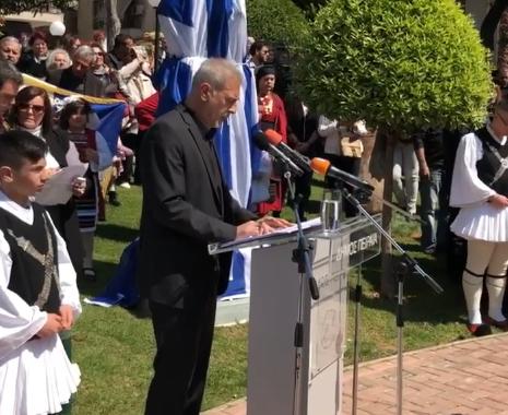 Μώραλης : Ο Πειραιάς τιμά τον Νικηταρά, έναν ηγέτη της επανάστασης του 1821 | tovima.gr