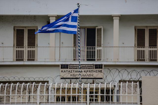 Έρευνα του υπουργείου για τα κελιά – σουίτες στον Κορυδαλλό | tovima.gr