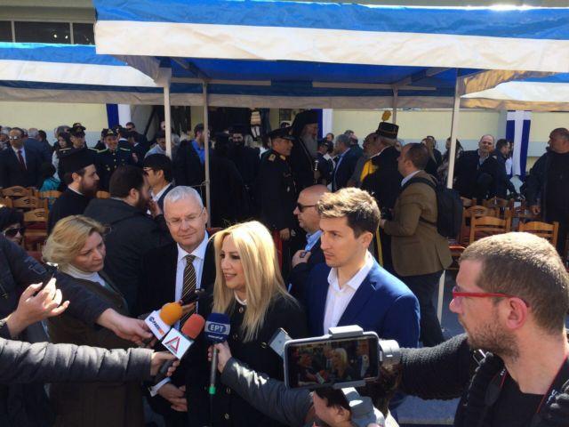 Γεννηματά από Εβρο: Κρατάμε ψηλά τη σημαία των αγώνων για την εθνική προοπτική | tovima.gr