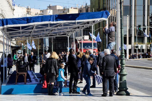 25η Μαρτίου : H μπάντα του πολεμικού ναυτικού έπαιξε το «Μακεδονία Ξακουστή» | tovima.gr