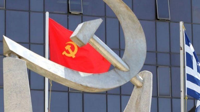 ΚΚΕ: Καταγγέλλει την επίθεση των ΜΑΤ σε αντιφασίστες στην Καλλιθέα | tovima.gr