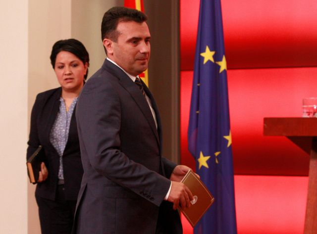 Ζάεφ: Μέσω Twitter ευχήθηκε στην Ελλάδα ο πρωθυπουργός της Βόρειας Μακεδονίας | tovima.gr