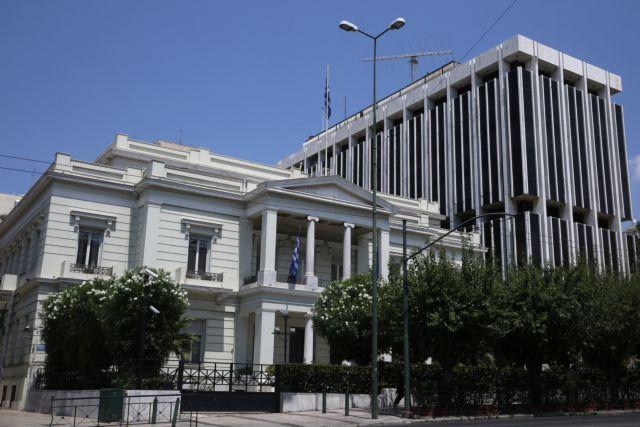 Αθήνα vs Αγκυρας: Αυστηρό διάβημα για την παρενόχληση του ελικοπτέρου του Τσίπρα | tovima.gr