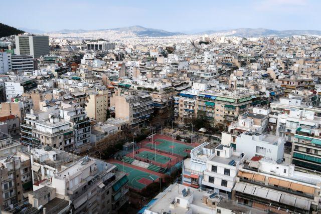 Euroworking Group : Χωρίς συμφωνία για την προστασία της α΄κατοικίας | tovima.gr