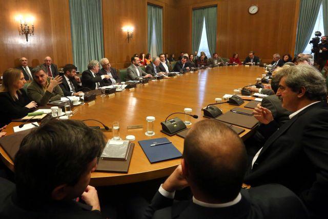 Editorial: Greece at a crossroads | tovima.gr