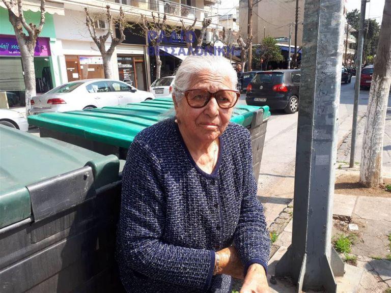 Νίκησαν τα τερλίκια: Πάγωσαν το πρόστιμο της 90χρονης | tovima.gr