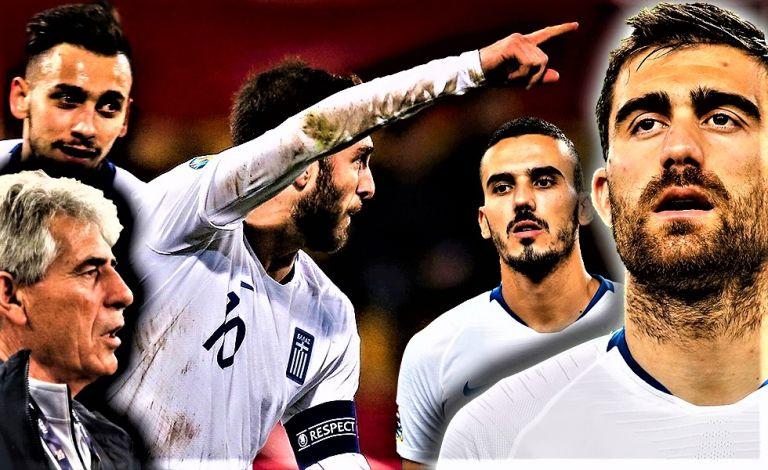Η εντεκάδα της Εθνικής με Βοσνία | tovima.gr