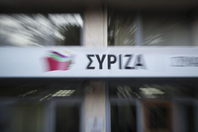 Συνεδρίαση της Πολιτικής Γραμματείας του ΣΥΡΙΖΑ για ευρωψηφοδέλτιο | tovima.gr