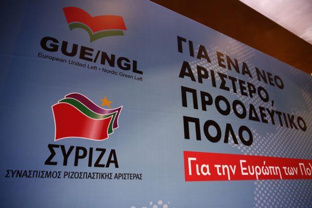 ΣΥΡΙΖΑ: Ανακοινώθηκαν οι 10 νέοι υποψήφιοι ευρωβουλευτές | tovima.gr