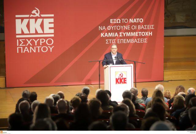 Κουτσούμπας: Ο ΣΥΡΙΖΑ έγινε σημαιοφόρος αμερικανονατοϊκών συμφερόντων   tovima.gr