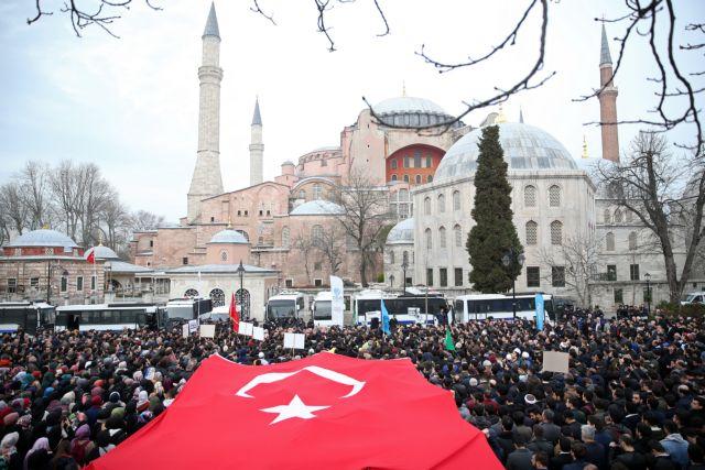 Erdogan threatens to turn Hagia Sophia into mosque | tovima.gr