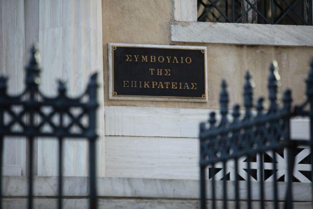 ΣτΕ: Δεν ακυρώνει πρόστιμο κατά ΥΠΟΙΚ για διαρροή προσωπικών δεδομένων | tovima.gr