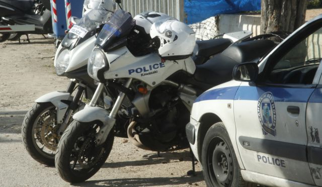 ΕΛ.ΑΣ: Εξάρθρωση κυκλώματος διακίνησης ναρκωτικών στην Αθήνα | tovima.gr