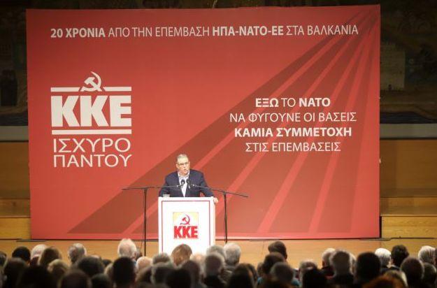 Κουτσούμπας: Ισχυρό ΚΚΕ σε όλες τις μάχες και τους αγώνες | tovima.gr