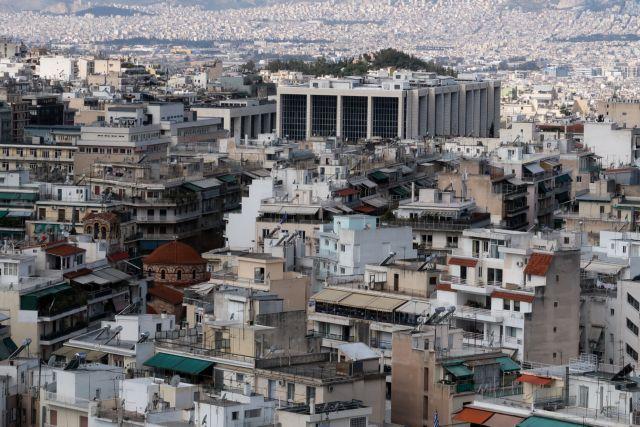 Βουλή: Ονομαστική ψηφοφορία την Παρασκευή για την πρώτη κατοικία   tovima.gr