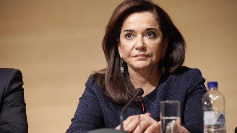 Ντόρα Μπακογιάννη: Δεν προκρίθηκε στη 2η φάση της εκλογής για γ.γ Συμβουλίου της Ε.Ε. | tovima.gr