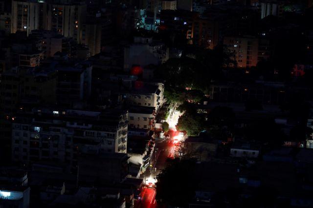 Βενεζουέλα: Διαδηλώσεις από την αντιπολίτευση εν μέσω black out | tovima.gr
