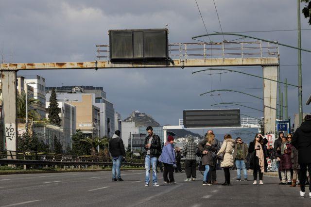 Ομαλοποιήθηκε η κυκλοφορία στη Λεωφ. Συγγρού | tovima.gr