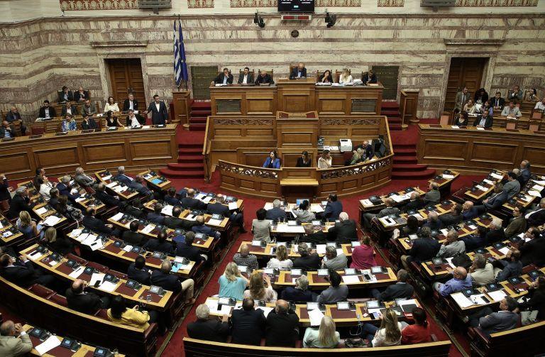 Ψηφίστηκε η ρύθμιση για την πρώτη κατοικία με αυξημένη πλειοψηφία ΣΥΡΙΖΑ, ΝΔ, Ε.Κ   tovima.gr