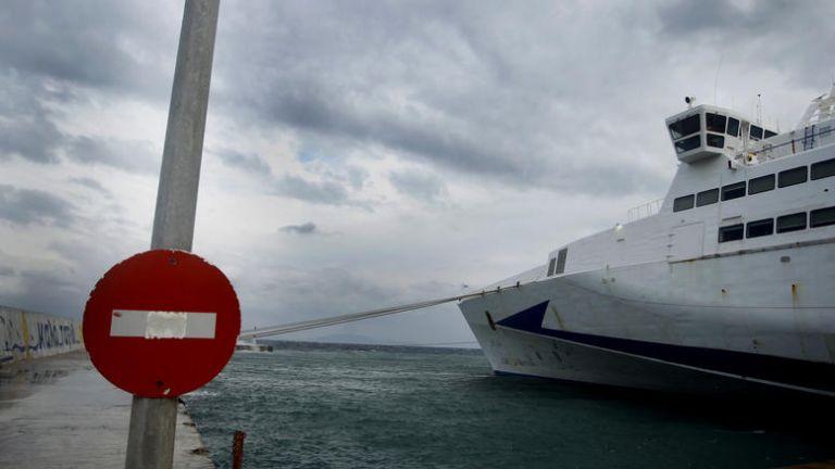 Απαγορευτικό απόπλου από τα λιμάνια Πειραιά, Ραφήνας, Λαυρίου | tovima.gr