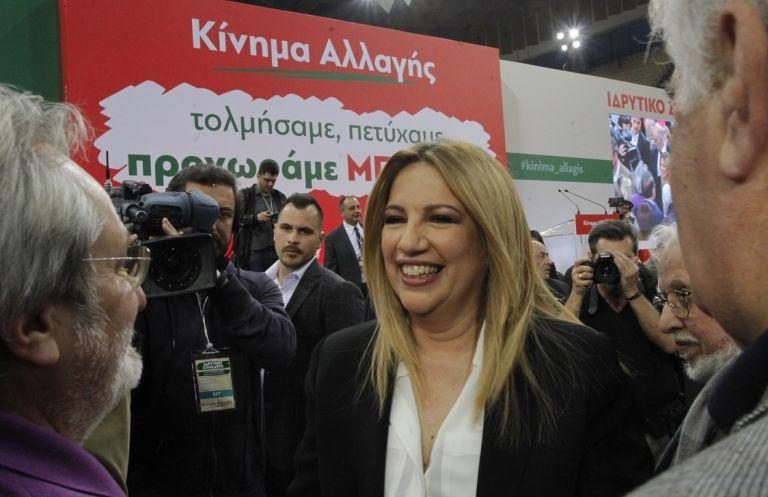 Σηκώνει αυλαία το συνέδριο ΚΙΝΑΛ: Τα πραγματικά στοιχήματα, οι κρίσιμες ομιλίες και ο πράσινος ήλιος | tovima.gr