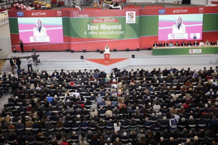 Κίνημα Αλλαγής: Η ενότητα και η συσπείρωση επιτεύχθηκε   tovima.gr