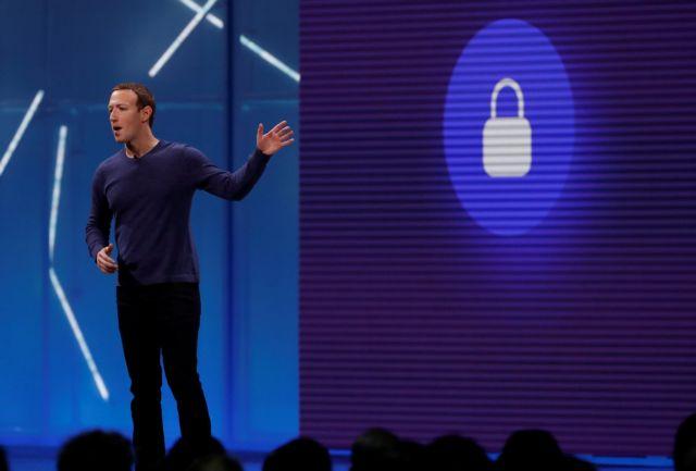 Facebook: ζητά αυστηρότερες ρυθμίσεις στο διαδίκτυο διεθνώς | tovima.gr