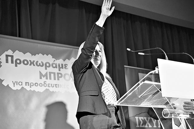 Συνέδριο συσπείρωσηςμε πονοκέφαλο Παπανδρέου | tovima.gr