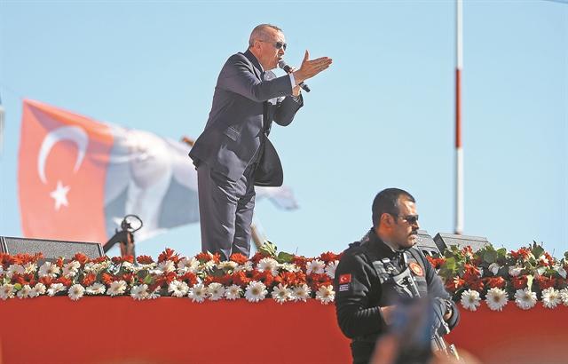 Οι προκλήσεις Ερντογάν και η Ελλάδα | tovima.gr