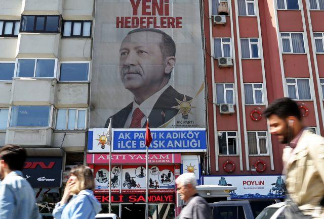 Χαστούκι από Moody's στην Τουρκία για τα αποθέματα συναλλάγματος | tovima.gr