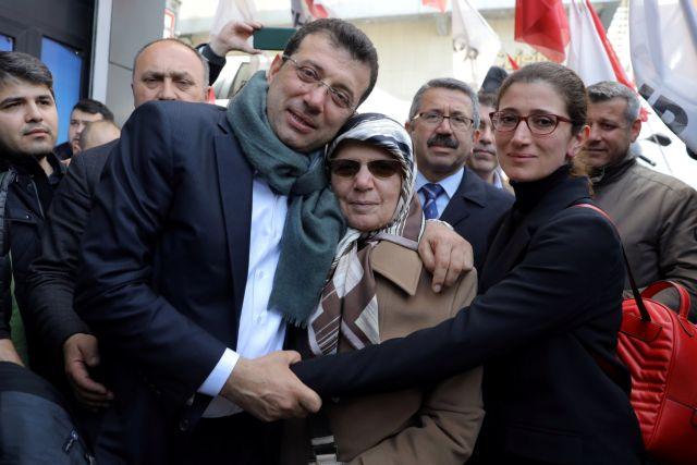 Τουρκία εκλογές: Οριστικό, έχασε την Κωνσταντινούπολη ο Ερντογάν | tovima.gr
