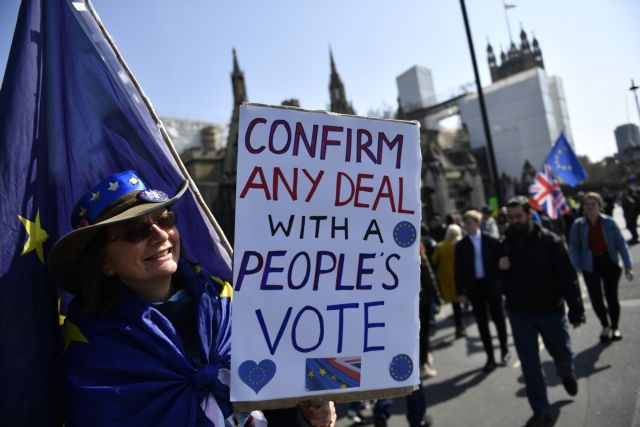 Brexit: Ποιες είναι οι προτάσεις που θα ψηφίσουν οι βρετανοί βουλευτές | tovima.gr