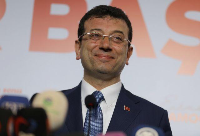 Ο Ιμάμογλου ανακήρυξε τη νίκη του στην Κωνσταντινούπολη | tovima.gr