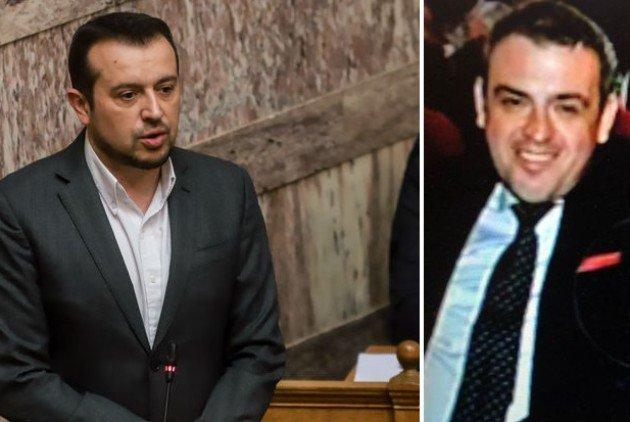 ΝΔ καλεί Αννα Ζαϊρη στην Επιτροπή Θεσμών και Διαφάνειας | tovima.gr